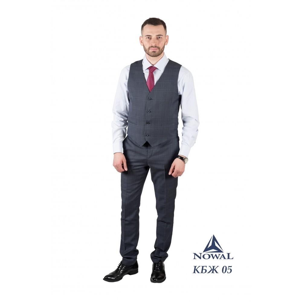 Комплект мужской молодёжный Super Slim Fit КБЖ 05