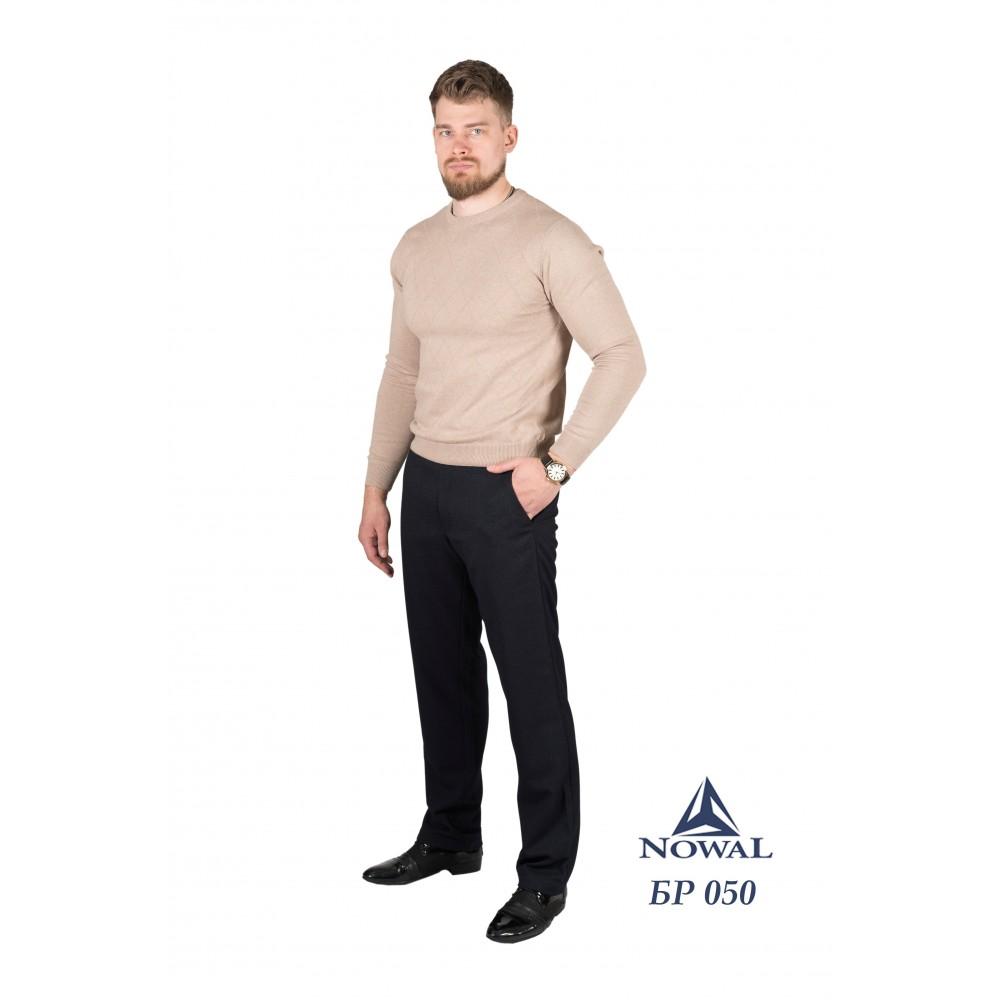 Брюки мужские классические Classic Fit БР 050